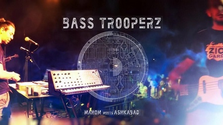 Bass Trooperz