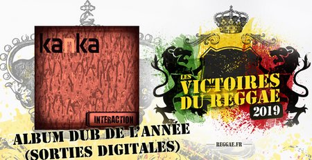 DUB SORTIES DIGITALES