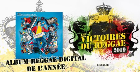 REGGAE DIGITAL