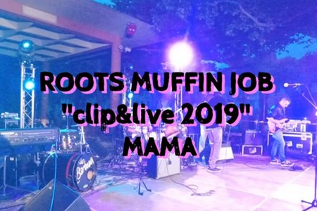 Roots Muffin Job clip