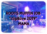 Roots Muffin Job visu 2
